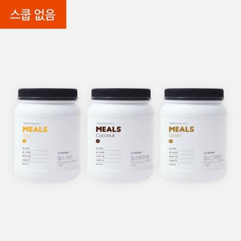 [스쿱없음] 밀스 3.1 대용량 3종