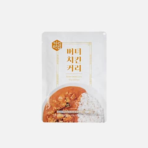 [리뉴얼] 커리맛집 버터치킨커리 *1개입